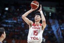 Pasaulio taurė: Kinija – Pietų...