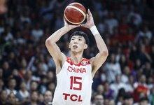 Pasaulio taurė: Kinija – Nigerija