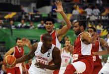 Pasaulio taurė: Ispanija – Egiptas
