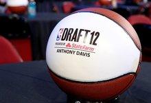 NBA naujokų biržos naktis 2012
