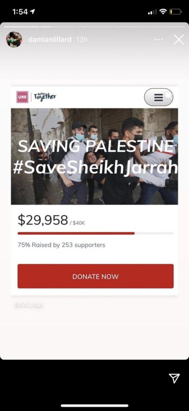 D.Lillardo palaikymas palestiniečiams