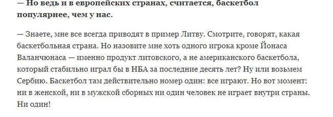 A.Kirilenkos interviu ištrauka