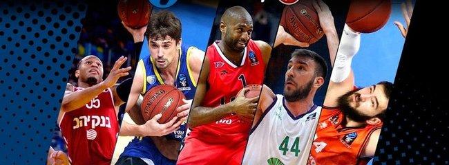 Europos taurės geriausių žaidėjų penketukas